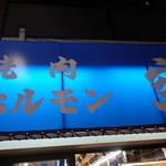 空 - ☆ブルーは空カラー(^◇^)☆