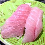 回転寿司 根室花まる - ビントロ