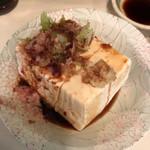 鈴傳 - 栗原豆腐店の木綿豆腐