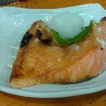 大衆酒場 亀屋 - 絶品鮭カマ焼き