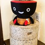 蕎麦見世のあみ - 岩手県のご当地キャラ「わんこきょうだい そばっち」