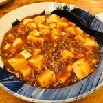 餃子工房ゆうき屋 - 麻婆豆腐(520円)