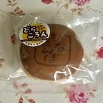 辻野商店 つじの蔵 - どらごろん、350円です。