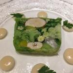 アーティショー - オマールと野菜のテリーヌ
