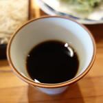 鎌倉 松原庵 欅 - 辛汁