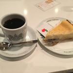 イノダコーヒ - ケーキセット@950円