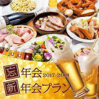 忘年会・新年会プランご予約受付中!!