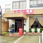 純喫茶 芽瑠偏 - 入口