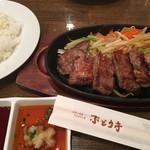 ぶどう亭 - カットステーキセット