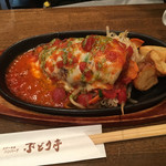 ぶどう亭 - モッツァレラチーズのハンバーグセット