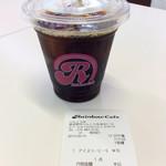 レインボー カフェ - 「アイスコーヒー」(税込70円)。