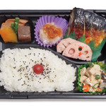 菜乃穂 - お魚弁当 (並)650円