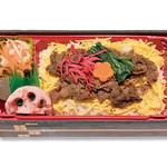 菜乃穂 - 和牛しぐれ煮三色お重 850円