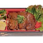 菜乃穂 - 豚ロース味噌焼きお重 800円