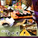 寿司割烹よつや - その他写真: