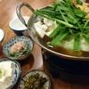 もつ鍋一慶 - 料理写真:もつ鍋定食 1100円