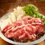 宮崎県日南市 塚田農場 - 黒毛和牛のすき焼き鍋