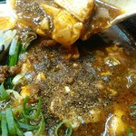 Daimiuchinchin - 麻担麺:担々麺の上に麻婆豆腐が乗っているような状態です