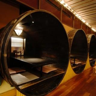 ○名物!樽座敷○直径2mを超える樽の中でゆったりとお食事を!