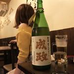 魚と酒と串 ちろり - 飲みすぎ③