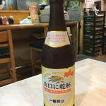 大阪屋 - ビール〜(*^▽^*)❤️