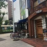 みわ亭 - 店頭 横は洋食屋
