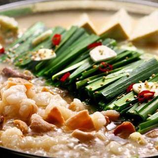 美味い鍋は出汁で決まる『秘伝のもつ鍋』