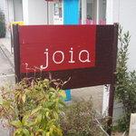 コーヒーと焼き菓子のお店 joia - 看板