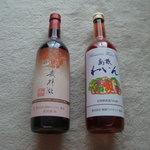 ギャラリー ガレリア 売店 - ドリンク写真:2011-04-10島根ワイン
