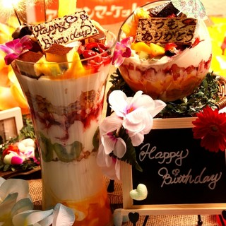 【誕生日やサプライズに♪♪選べるアジアン5大特典⇒0円!】