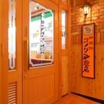 コメダ珈琲店 - コメダ珈琲 大泉学園店 店内入口
