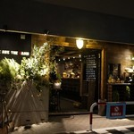 WE ARE THE FARM AZABU -