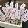 博多鉄板串焼き umacomeon - 料理写真: