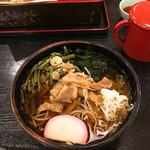 信州蕎麦の草笛 -