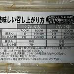 小倉 揚子江の豚まん - 美味しい召し上がり方