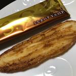 春華堂 - マカダミアナッツとブランデーの香りがリッチなお味