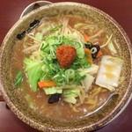 越後秘蔵麺 無尽蔵  - 野菜辛味噌らーめん♪