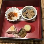 川村料理平 - 前菜