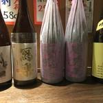 宴処 すり~ぴ~す - 日本酒だって飲み放題で飲める!