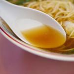 だんござか珍達 - スープ
