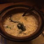 うつわ - 料理写真: