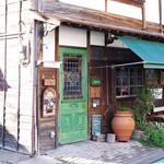 泰山堂カフェ - 店舗外観