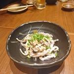 Kimurayahonten - 酢もつ