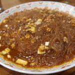 中華料理 帆 -