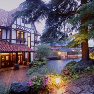 世界中の賓客が集う、歴史を感じさせる壮麗な邸宅レストラン