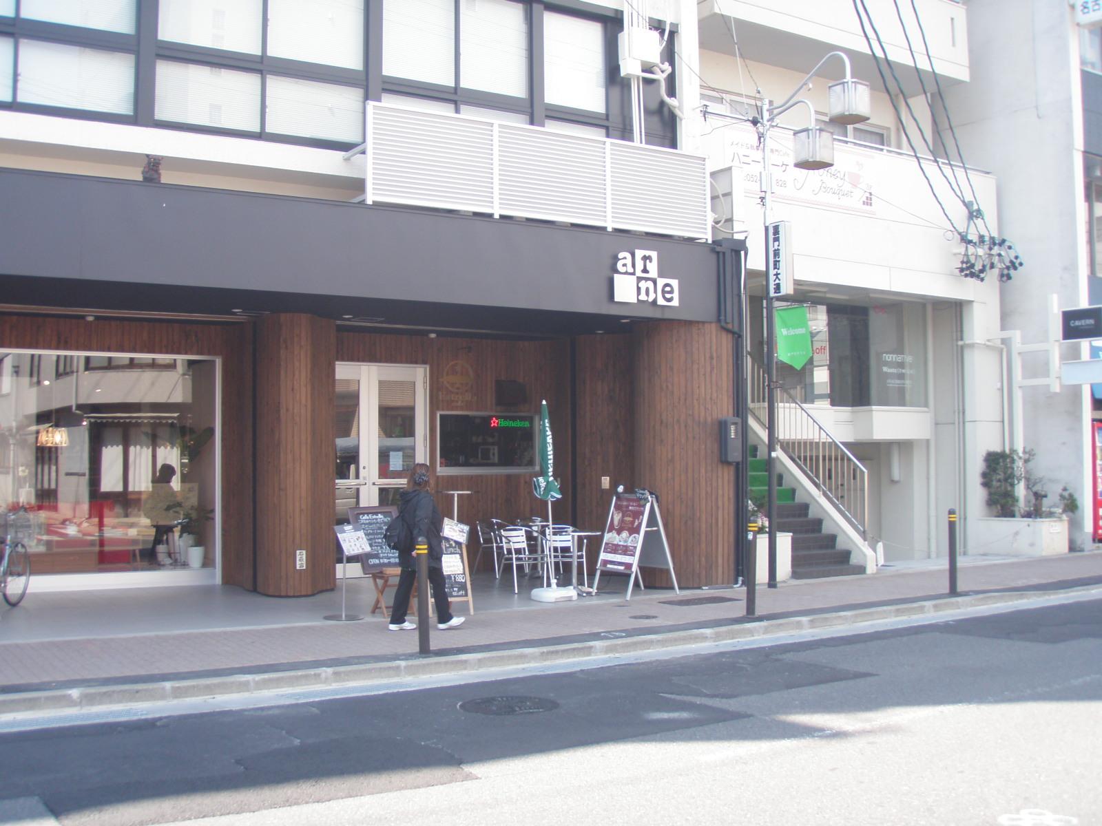 カフェ エストレア 大須店
