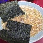 ラーメンショップ - ネギつけ麺スープ