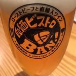 原価ビストロBAN! - ビール