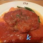 ミルキーウェイブ - 若鶏のイタリアンソース