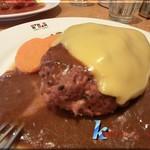 ミルキーウェイブ - チーズハンバーグ